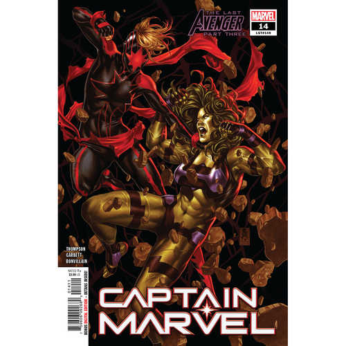 CAPTAIN MARVEL 14