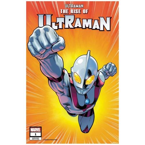 The Rise Of Ultraman #1 1:50 McGuinness Variant