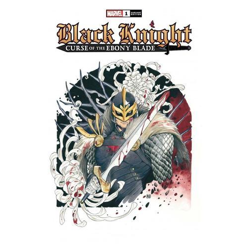 BLACK KNIGHT CURSE EBONY BLADE #1 (OF 5) MOMOKO VAR