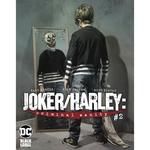 JOKER HARLEY CRIMINAL SANITY 2 OF 9 VAR ED MR