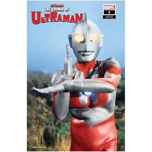 Ultraman: The Trials of Ultraman #5 1:10 TV Photo Variant