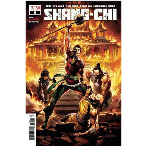 SHANG-CHI #5 (OF 5)