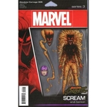 ABSOLUTE CARNAGE 5 OF 5 CHRISTOPHER ACTION FIGURE VAR AC