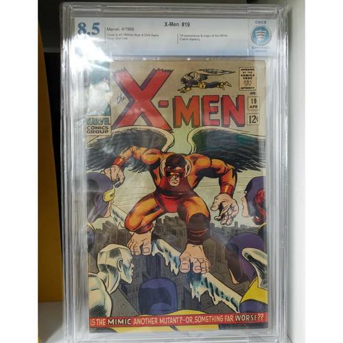 X-Men 19 CBCS 8.5