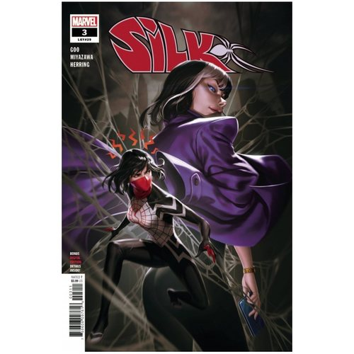 SILK #3 (OF 5)