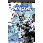 DETECTIVE COMICS 1016