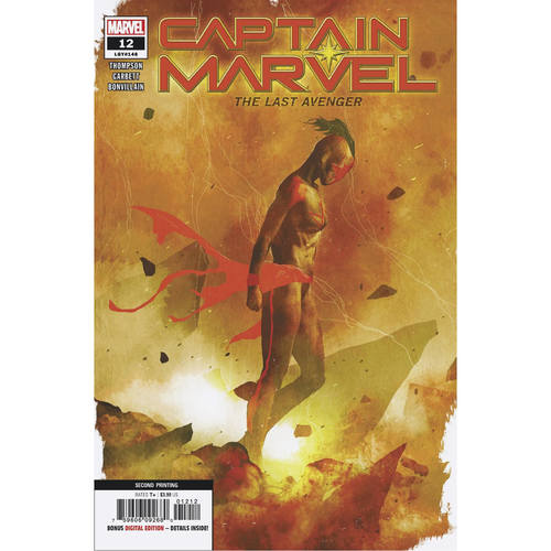 CAPTAIN MARVEL 12 2ND PTG SORRENTINO VAR