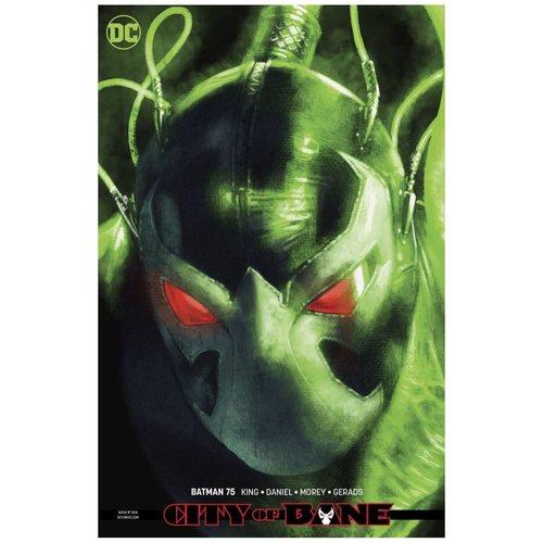 BATMAN #75 - CARD STOCK VAR ED
