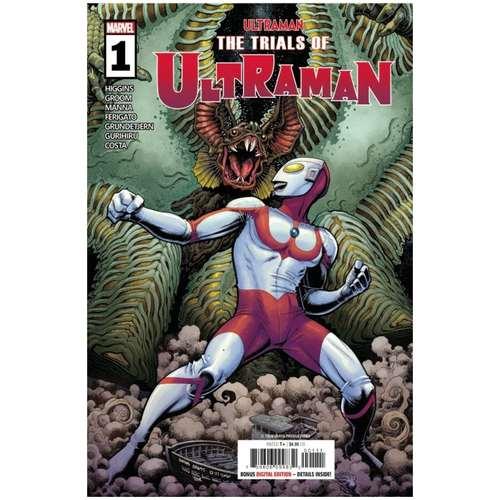 TRIALS OF ULTRAMAN 1 OF 5