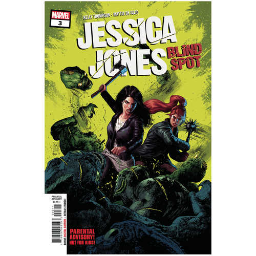 JESSICA JONES BLIND SPOT 3 OF 6