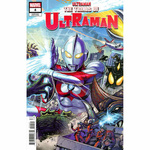 TRIALS OF ULTRAMAN #4 (OF 5) SURPRISE VAR