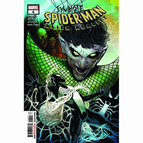 SYMBIOTE SPIDER-MAN ALIEN REALITY 4 OF 5