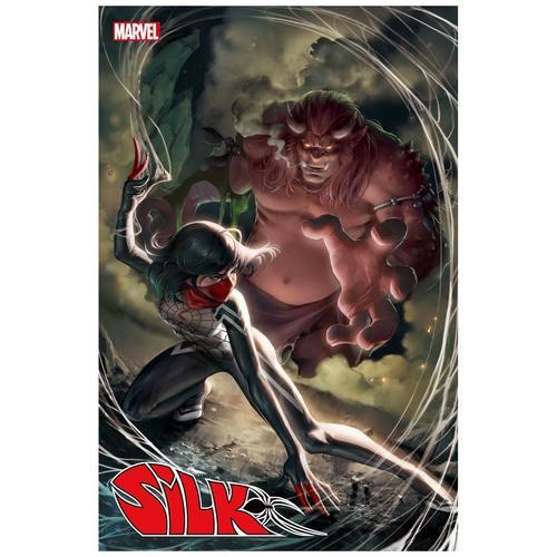 SILK #5 (OF 5)