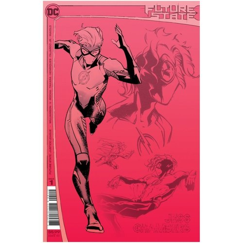 FUTURE STATE JUSTICE LEAGUE #1 (OF 2) Second Printing