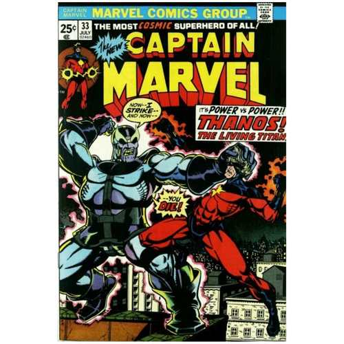 CAPTAIN MARVEL 33 KEY ISSUE
