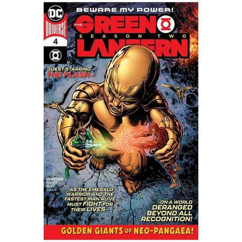 GREEN LANTERN SEASON 2 #4 (OF 12)