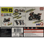 Play N Learn Science Toy 3D Wind-Up Puzzle MotorBike RGV-250