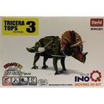 Play N Learn Science Toy 3D Wind-Up Puzzle Triceratops