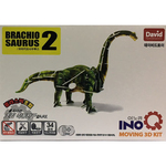 Play N Learn Science Toy 3D Wind-Up Puzzle Brachiosaurus