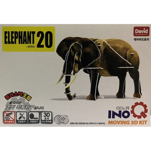 Play N Learn Science Toy 3D Wind-Up Puzzle Elephant