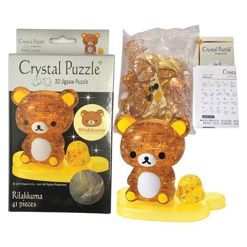 Jigsaw Puzzle Play N Learn 3D Crystal Puzzle Rilakkuma