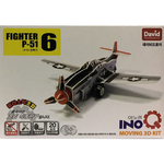 Play N Learn Science Toy 3D Wind-Up Puzzle Fighter P-51