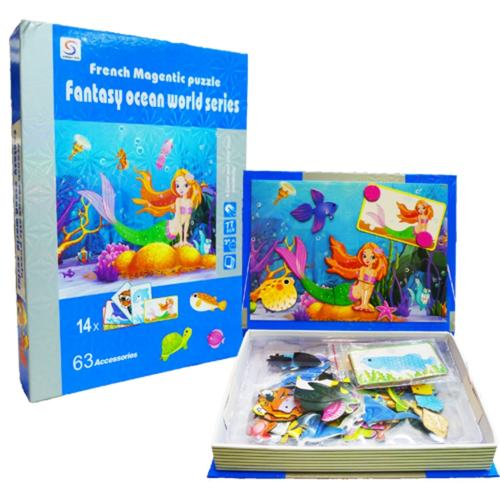 Magnetic Book - Fantasy Ocean World