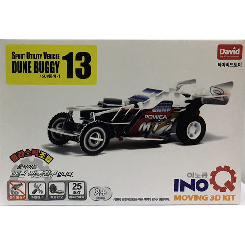 Play N Learn Science Toy 3D Wind-Up Puzzle Dune Buggy