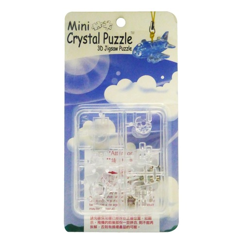 Mini Aeroplane Clear 3D Crystal Puzzle