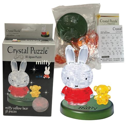 3D Crystal Puzzle  Miffy Yellow Bear
