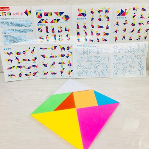 Play N Learn Plastic Tangram