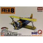 Play N Learn Science Toy 3D Wind-Up Puzzle Classic Fighter F-41B