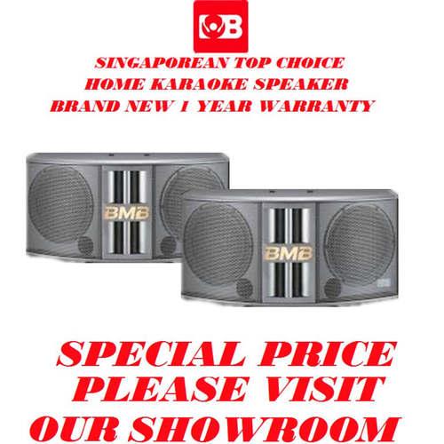 BMB Karaoke Speaker CSR-800SE