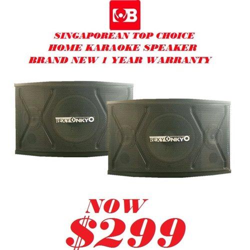 Rexy Onkyo Karaoke Speaker CR-350