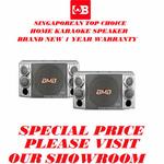 BMB Karaoke Speaker CSX-850 SE