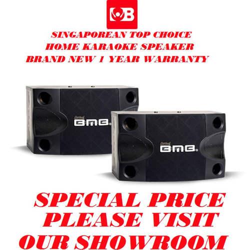 BMB Karaoke Speaker CS-252V