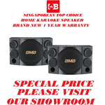 BMB Karaoke 10 Speaker CSE-310SE