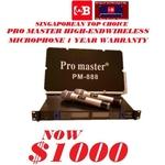 PRO MASTER HIGH QUALITY UHF Wireless MicrophonePM-888 2pcs