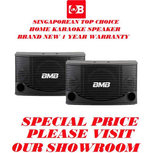 BMB Karaoke Speaker CSN-455E