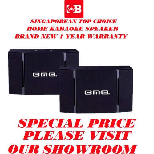 BMB Karaoke Speaker CV-251