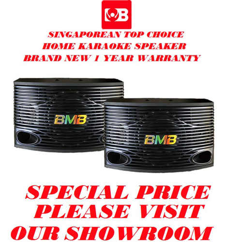 BMB Karaoke Speaker CSN-500