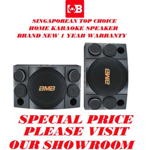BMB Karaoke 12 Speaker CSE-312