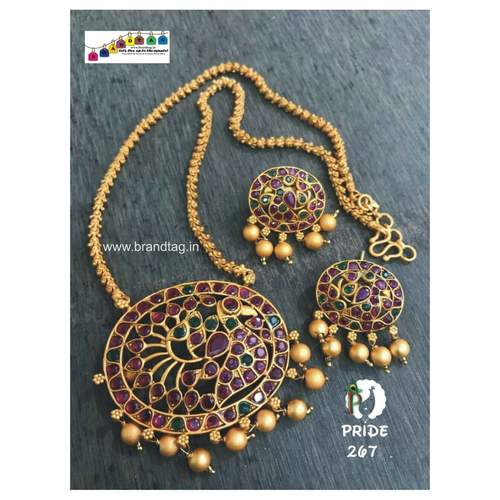 Exclusive Diwali Collection - Dancing Peacock Necklace set!