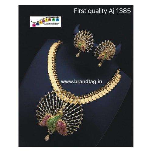 Dancing Peacock Golden Necklace set !