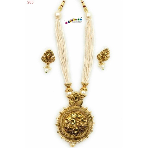 BrandTag's Suhaani Necklace set for women !