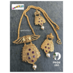 Exclusive Diwali Collection - Golden wings Necklace set!