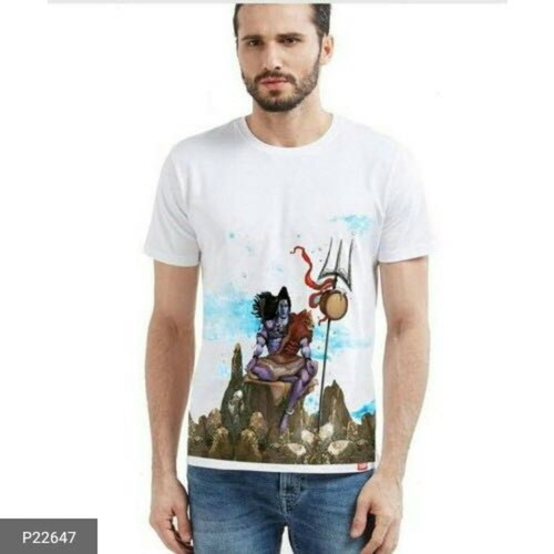 Mahashivratri Collection - Casual T-Shirts for men !