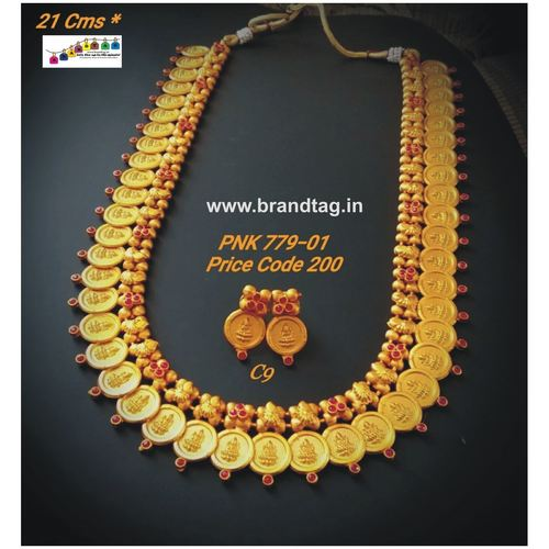 Beautifully Designed Golden Lakshmi Haar Set !
