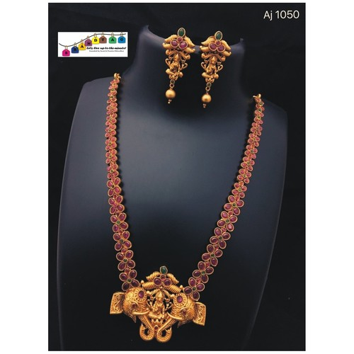 Beautiful Golden Baahubali Necklace set!!