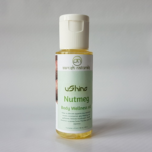 Nutmeg Body Oil